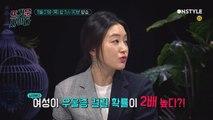 [예고] 스페셜MC 배우 박진희가 떴다! #텀블러요정 #에코지니