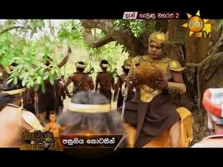 Gemunu Maharaja 2 - 20/09/2017 - 93