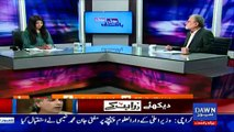 PM Shahid Khaqan Abbasi Must Sack Him- Nusrat Javed Badly Criticized Ishaq Dar