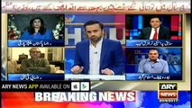 Will Sharif family return after letters from NAB? Sabir Shakir analysis