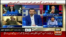 Charter of Democracy not between PPP and PML-N only- Shehla Raza