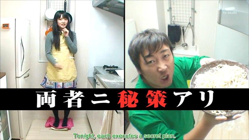 Ougon Densetsu, Michishige Sayumi, Akiyama of Robert - 2011-12-01, Episode 3/5, Subbed