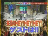 [Hey] 20071105 - ending(Hey!Say!Jump) (0m59s)
