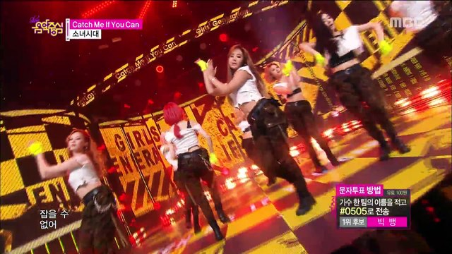 SNSD - Catch Me If You Can live
