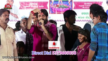 """Sajan Lakhoma Ek"" | Gaman Santhal | Full Video"
