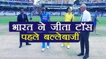 India Wins Won by 76 Runs -- India vs Pakistan 2015 cricket