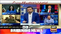 Will Sharif family return after letters from NAB Sabir Shakir analysis