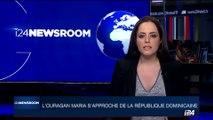 L'ouragan Maria s'approche de la République dominicaine