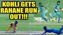 India vs Australia 2nd ODI : Virat Kohli gets slow Ajinkya Rahane run out at 55 runs | Oneindia News