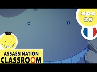 ASSASSINATION CLASSROOM 2 VF - EP04 - Tissage