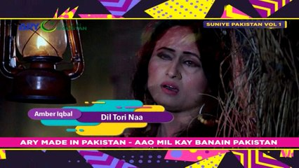 Dil Tori Naa {Full Song} - Singer: Amber Iqbal - ARY Mip
