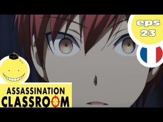 ASSASSINATION CLASSROOM 2 VF - EP01 - Festival d'été