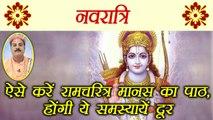 Complete Rudri Path with Lyrics   सम्पूर्ण रुद्री