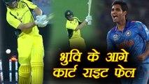 India vs Australia 2nd ODI : Bhuvneshwar Kumar clean bowled Hilton Cartwright | वनइंडिया हिंदी