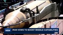 i24NEWS DESK | Iran vows to boost missile capabilities | Friday, September 22nd 2017