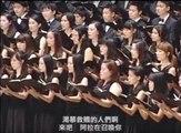 Japon korosundan la ilahe illallah zikri - Allah dhikr from the japanese choir