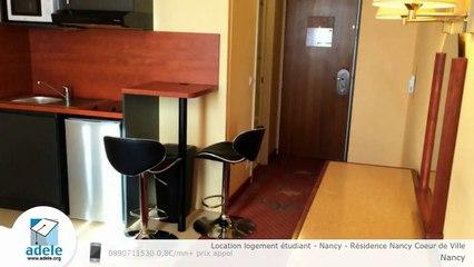 Location logement étudiant - Nancy - Résidence Nancy Coeur de Ville