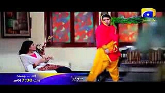 Sawera - Episode 59-60 Promo - HAR PAL GEO - Pakistani Drama HD