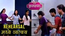 Phulpakhru 20th September Episode Update | Boys Interrupt Girls Dance Rehearsal | Zee Yuva Serial