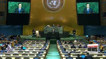 Peace the central theme of South Korean President's maiden speech at UN
