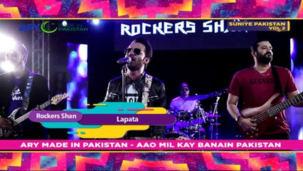 Lapata - Singer: Rockers Shan {Full Song} ARY Mip