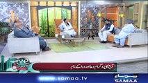 Subah Saverey Samaa Kay Saath | SAMAA TV | Madiha Naqvi | 22 Sept 2017
