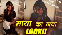 Beyhadh Actress Jennifer Winget AKA Maya NEW LOOK; Check out | FilmiBeat