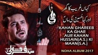 KAHAN GHAREEB KA GHAR - FARHAN ALI WARIS New Exclusive Title Noha 2017-18
