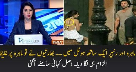 Indian Media Telling Reality Behind Ranbir & Mahira Date