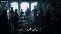 حصريا الحلقة السابعة 7 و الاخيرة (الجزء الرابع)  من الموسم 7 السابع من مسلسل  صراع العروش Game of Thrones Saison7 Ep7