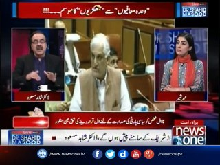 Live with Dr.Shahid Masood | 22 Sep 2017 | Shahid Khaqan Abbasi | Marriott Hotel | Asif Zardari |
