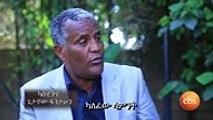 Welafen Drama Part 16 ወላፈን New Ethiopian Drama 2016, Tv series movies action comedy 2018