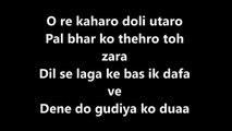 O Re Kaharo Song Lyrics Video – Begum Jaan – Kalpana Patowary, Altamash Faridi – Lyricssudh