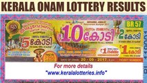 Kerala Onam Bumper lottery 2017 results announced, 10 cr prize | Oneindia News