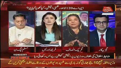 Hot Debate Between Dr Yasmin And Mian Javed Latef