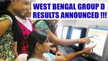 West Bengal Group D results announced: How to check result online | Oneindia News