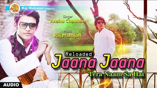 जाना जाना तेरा नाम सा है सुपर हिट बॉलीवुड सोंग  - Reloaded Jaana Jaana Tera Naam Sa Hai - Hit New Bollywood Song 2017