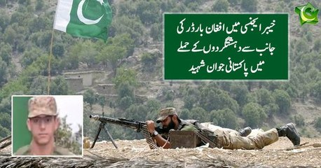 Pakistan Army officer martyred in cross-border firing in Khyber Agency