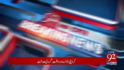 MQM Pakistan Leader Farooq Sattar's Media Talk