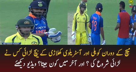 Fight Between Kohli and Australian Player