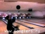 Ne Pas Jongler Avec Des Boules De Bowling !