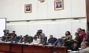 DPR Wakil Siapa Catatan KompasTV