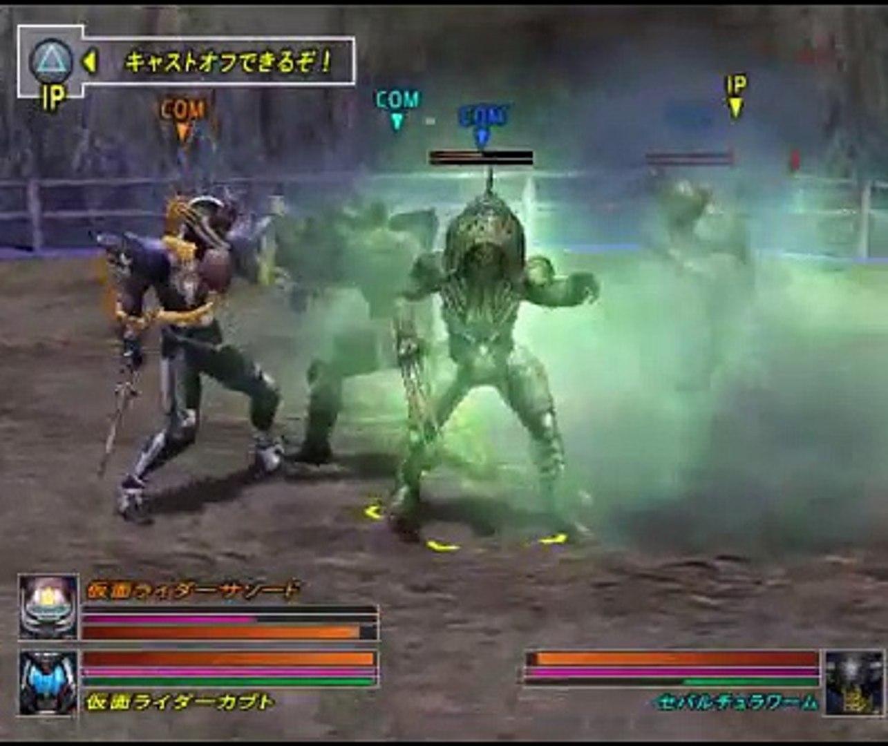 Kamen Rider Kabuto (PS2 Gameplay) HD