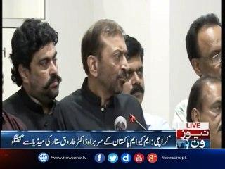 Karachi: MQM Pakistan Leader Farooq Sattar Media Talk