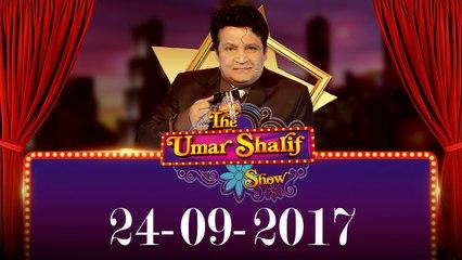 The Umar Sharif Show | 24 September 2017