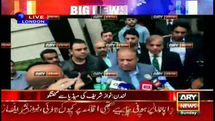I have not done any corruption, nor embezzled public money: Nawaz Sharif