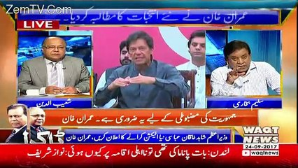 Takra On Waqt News – 24th September 2017
