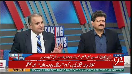 Abdul Malik & Rauf Shocked On Hamid Mir Statement