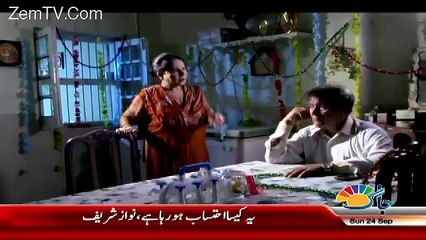 Boss Nahin Chorega On Jaag Tv – 24th September 2017