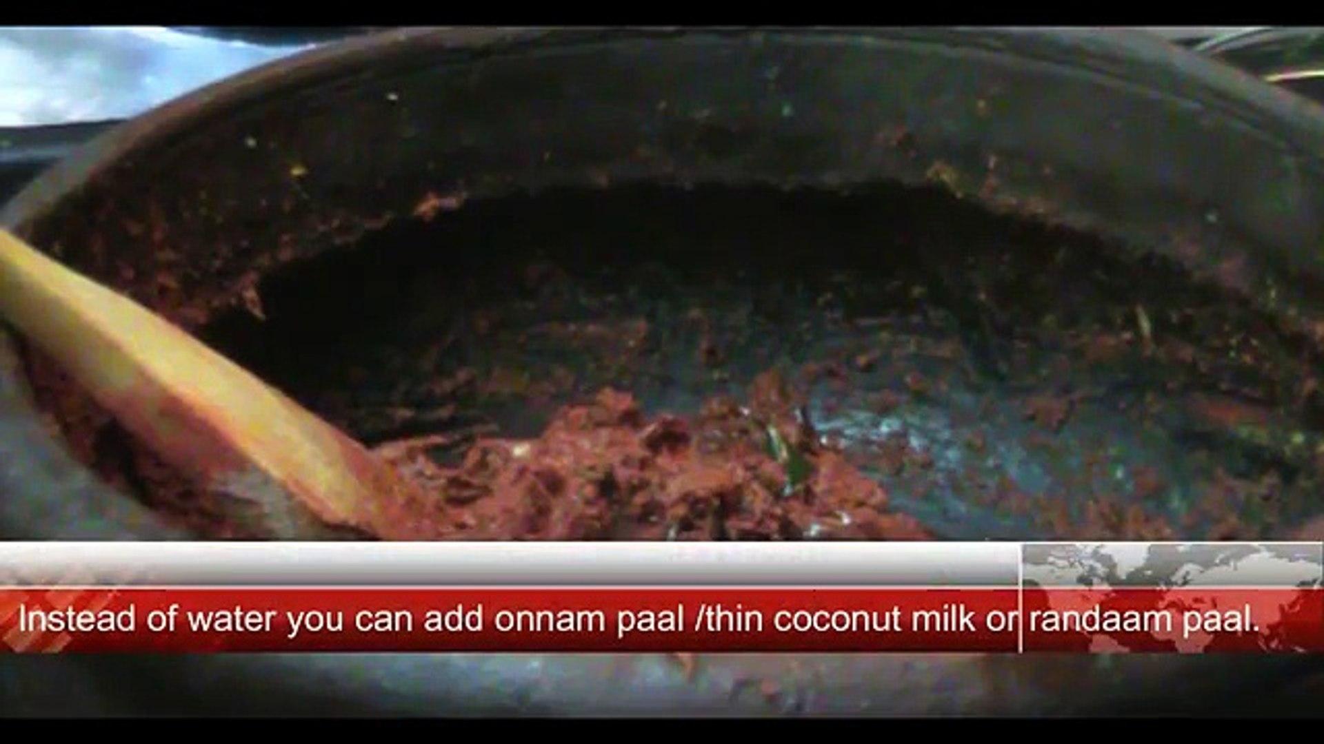 Kerala thirandi curry recipe|Kerala Stingray recipe|Kerala seafood recipe